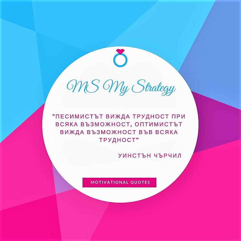 ms str
